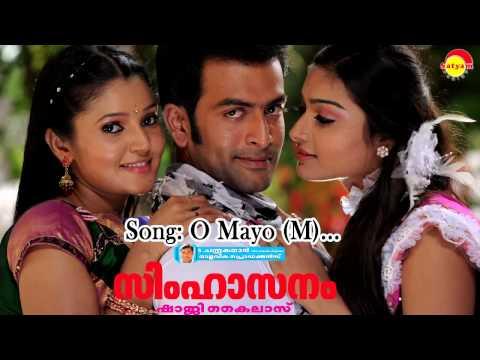 O mayo (M) - Simhaasanam