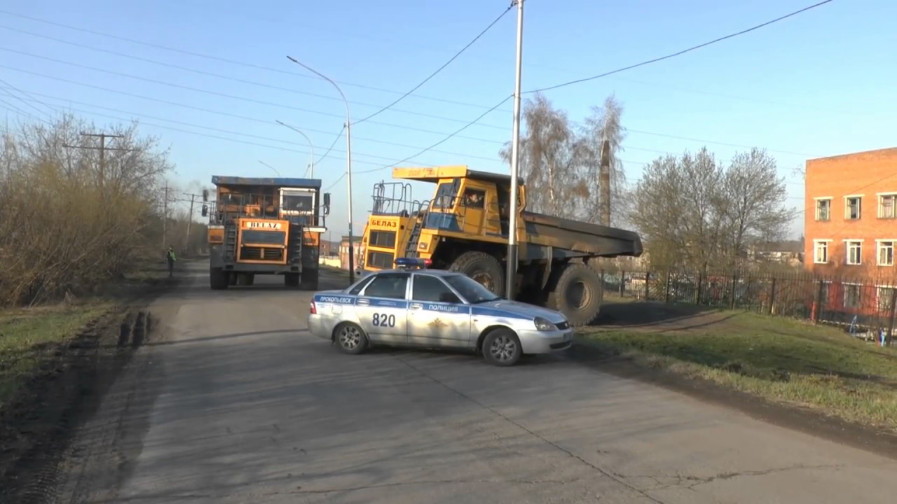 Задержание Белазов на штраф стоянку