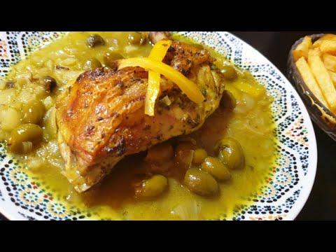 poulet-aux-olives-marocain-au-four‼la-sauce-est-trop-bonne😱😋-recette-rapide-et-facile🔝