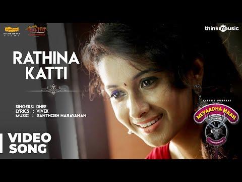 Meyaadha Maan | Rathina Katti Video Song |...