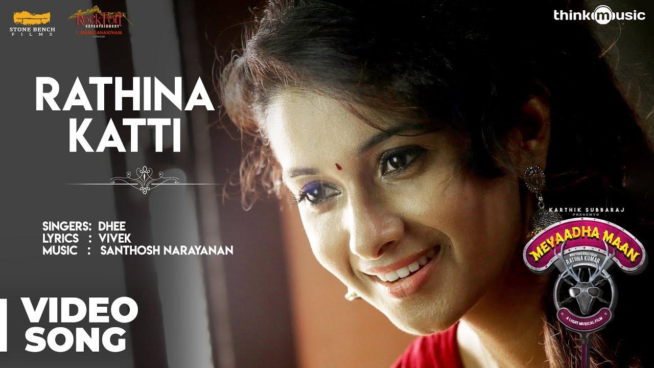 Meyaadha Maan | Rathina Katti Video Song | Vaibhav, Priya Bhavani Shankar | Santhosh Narayanan