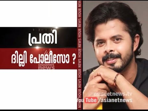 S Sreesanth let off in 2013 IPL spot-fixing case :Asianet News Hour 25th July 2015
