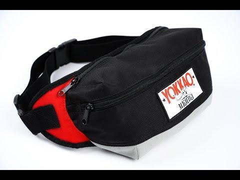 YOKKAO Hip Bag   Muay Thai Accessory