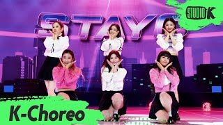 [K-Choreo 6k] 스테이씨 'SO BAD' (STAYC Choreography) l @MusicBank 201211