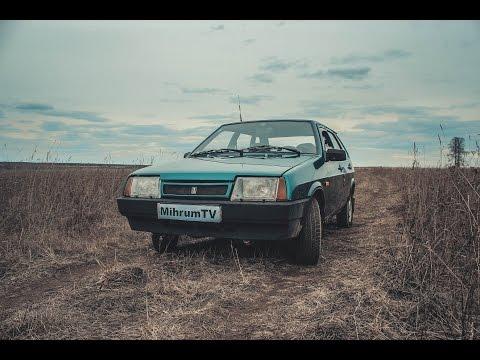 Тест-драйв ВАЗ 2109