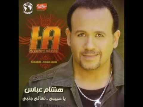 Hisham Abbas - Habibi Feno