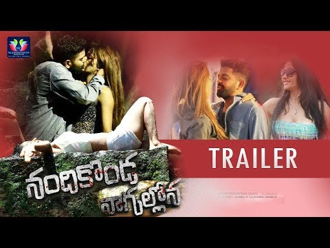 Nandi Konda Vagullona Official Trailer | Ekari Satyanarayana | Navaneetha Chari | Telugu Full Screen