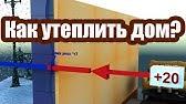 Подложка изолона под ОСБ панели. - YouTube