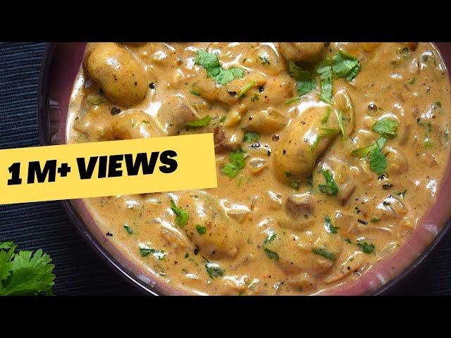 Creamy Butter Garlic Mushrooms | Veg Recipes