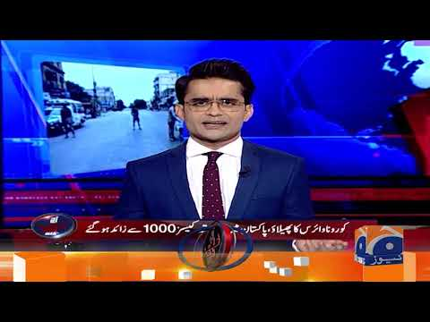Aaj Shahzeb Khanzada Kay Sath - Wednesday 25th March 2020