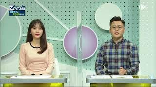 대구뉴욕치과의원 윤홍식 대표원장 TBC건강365 임플란…