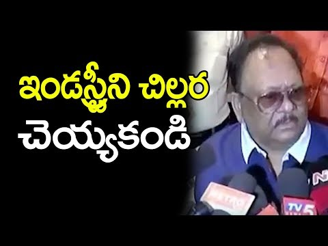Rebel Star Krishnam Raju Shows Irritation on media and Tollywood Casting Couch | Media Masters