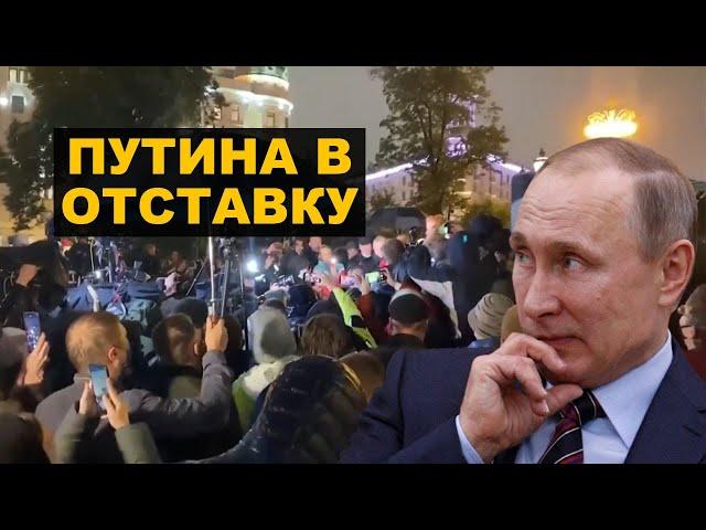Митинг против фальсификаций в Москве, ЕС и США не признают выборы