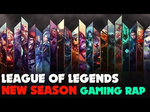 видео: league of legends ● НОВЫЙ СЕЗОН!