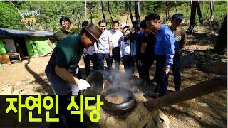 사업가에서 자연인이 된 사연! 천안 광덕산의 '자연인 식당'