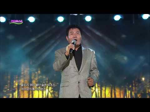MBC가요베스트464회 #4 진성 - 보릿고개 (신곡)