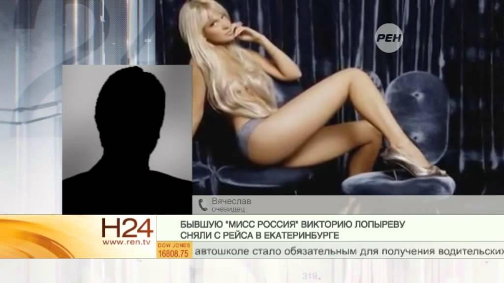 Снял шалаву россия фото 362-329