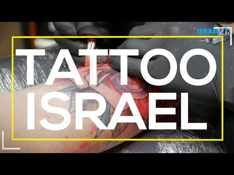 21see: Ep.3, The Israeli Tattoo Scene