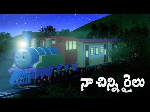 Telugu Rhymes for Children - Chuk Chuk...