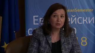 Изказване при представянето на доклада за България в рамките на Европейския семестър