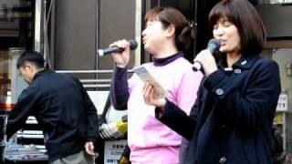 青森夢届け隊「ざ・楽団」