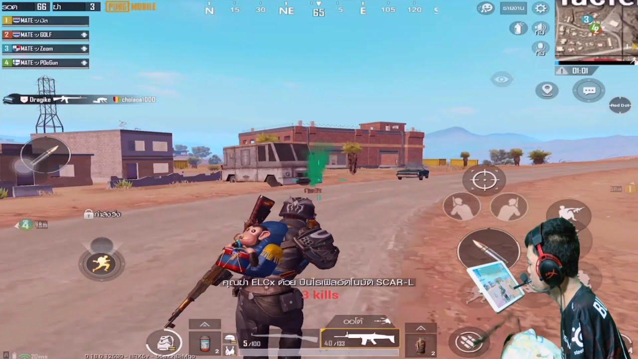 GOLF NO HANDS กับจังหวะเข้าบวกในเกมส์ PUBG MOBILE