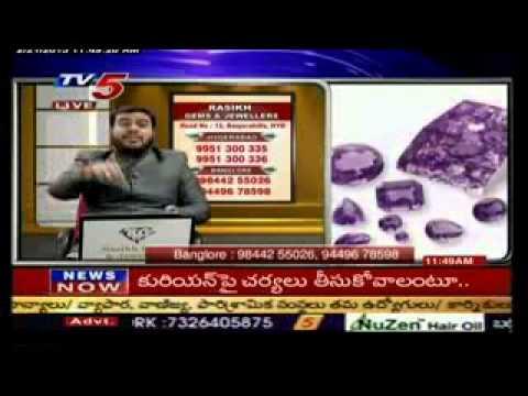 Power Of Gems Stones - TV5