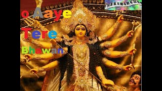 O Aaye Tere Bhawan with Hindi Lyrics I Jai Maa Vaishno Devi Piano covered by ASHOK