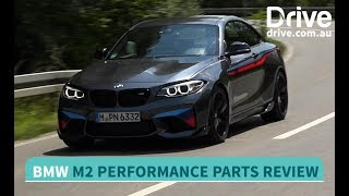 BMW M2 Performance Parts Review | Drive.com.au