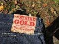 The Strike Gold SG 8105 16 OZ - джинсы с глубоким и необычным цветом