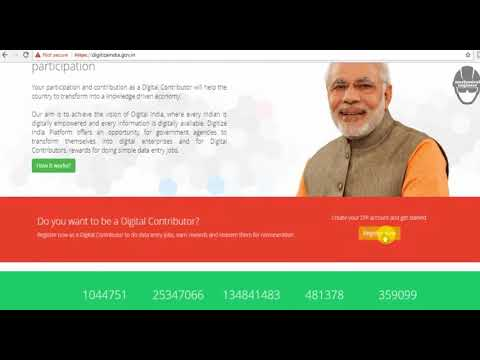 New Service - Do Typing Work For Indian Government Digitize India Job BY Indi techno