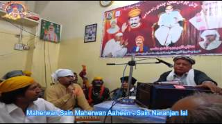 Sacho satram - Maherwan Sain Maherwan Aanhee - Sain Naranjan Lal