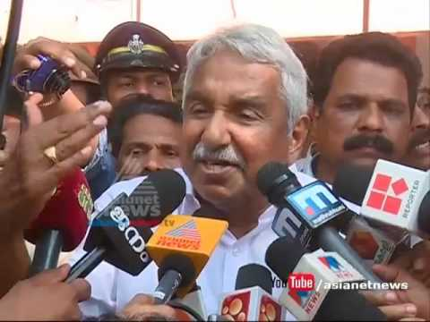 Oommen Chandy resigns as Kerala chief minister|പടിയിറക്കം | Special Programme 22 May 2016