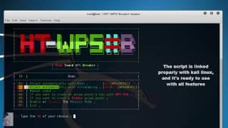 How to install HT-WPS-Breaker for kali linux