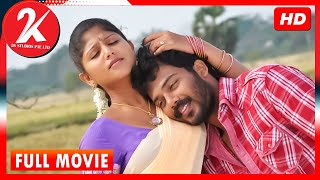 Pathinettan Kudi Ellai Aarambam - Tamil Full Movie