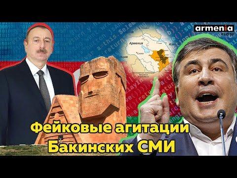 Озаботился ли Саакашвили