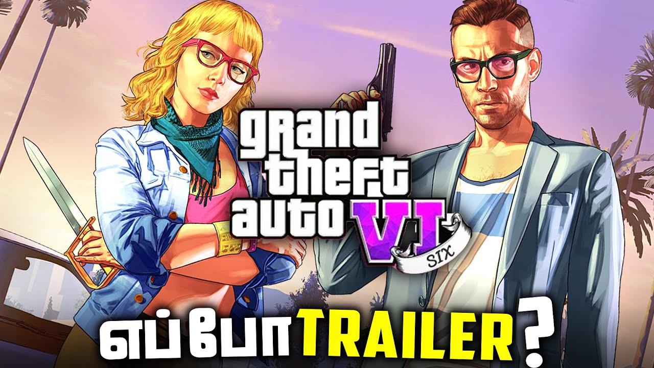 GTA VI - LEAKED GAMEPLAY 2020 - YouTube