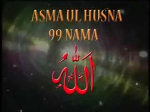 Asmaul Husna 99 Nama الله