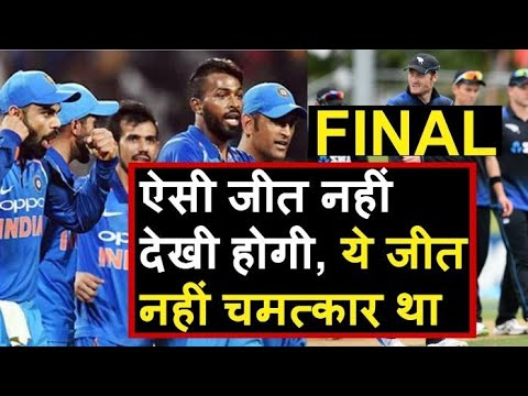 India Vs New Zealand 3rd T20: Team India Beat NZ by 6 Runs