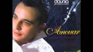 Cheb Anouar Choufou Choufou