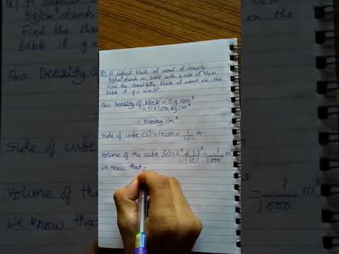 Solution for finding the thrust if density,side and gravity given