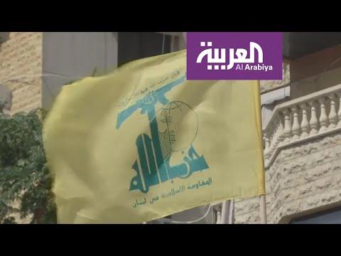 وزارة الخزانة تدرج 3 لبنانيين على قائمة العقوبات بتهم تمويل  - 22:59-2019 / 12 / 14