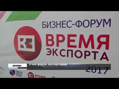 Все интернет-магазины Нижнего Новгорода - адреса, телефоны