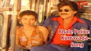Bhale Police Movie Songs || Kurravada || Ali || Devi