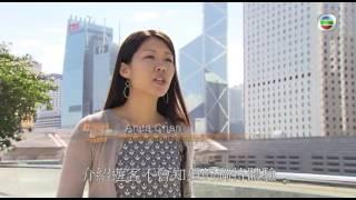 20170526 TVB Pearl Money Magazine