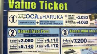 JR Kansai Airport ticiket office, JR Pass, Haruka & ICOCA