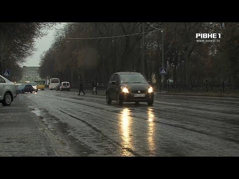 TVRivne1 / Рівне 1: Через ожеледицю майже 20 ДТП стались на Рівненщині за сьогодні