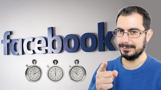 Facebook Video: il Watch Time negli algoritmi per il NewsFeed!(YouTube alza il livello della comunicazione per mettere nell'angolo le Visualizzazioni Gonfiate di Facebook. Facebook di conto suo lancia la pubblicità su ..., 2017-02-02T10:43:02.000Z)