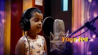 Yaar Indha Devadhai Whatsapp Status
