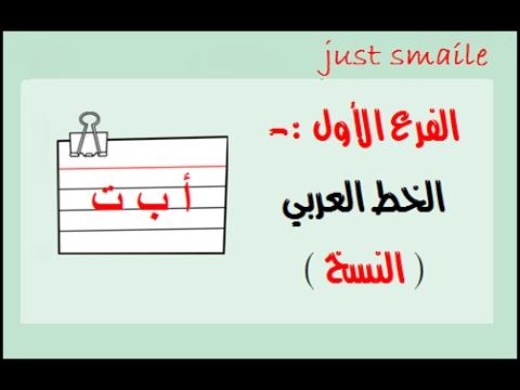 كورس hr pdf عربي